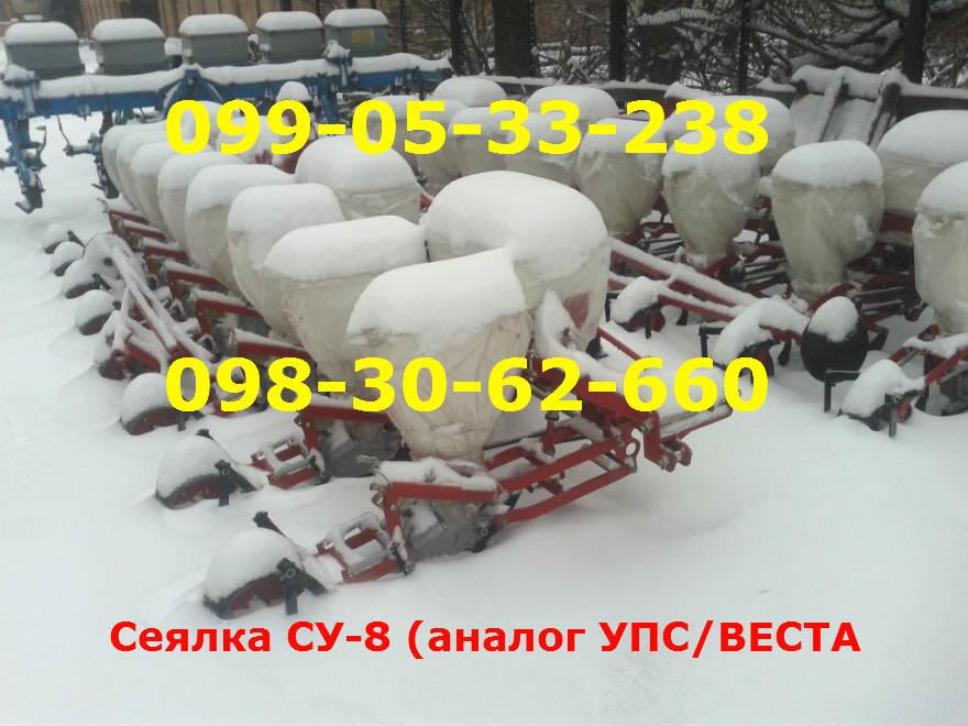 Сеялка УПС 8 нового образца СУ-8 2016 года. (продажа сеялок новых сегодня)