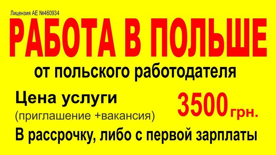Объявления работа в помощь кредите москва доска объявлений