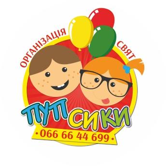 Шоу-програма на дитяче день народження, випускний і т. д.