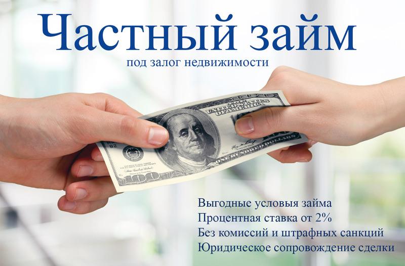 займы онлайн на карту на длительный срок мгновенно круглосуточно до одного года платеж раз в месяц