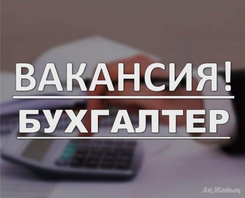 Вакансия бухгалтера на авито москва зарплата бухгалтера работающего у ип